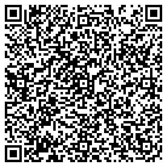 QR-код с контактной информацией организации РАЙОННЫЙ СУД Г. ИРКУТСКА