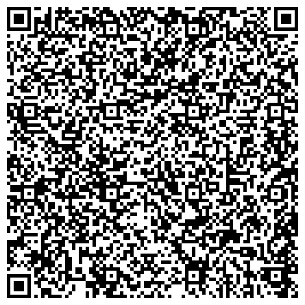 QR-код с контактной информацией организации Межрайонный отдел судебных приставов по розыску должников, их имущества и розыску детей