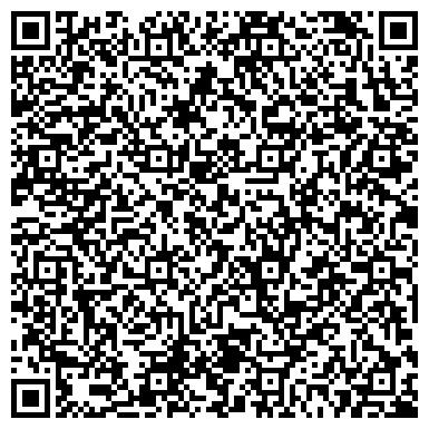 QR-код с контактной информацией организации АССОЦИАЦИЯ АНТИКРИЗИСНЫХ АРБИТРАЖНЫХ УПРАВЛЯЮЩИХ