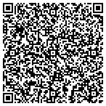QR-код с контактной информацией организации Отдел исполнения наказаний