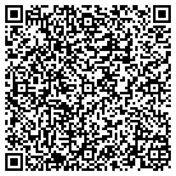 QR-код с контактной информацией организации ВОЙСКОВАЯ ЧАСТЬ № 3463