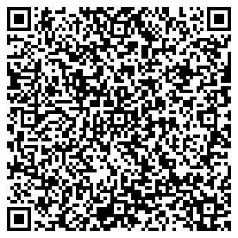 QR-код с контактной информацией организации АВТОМОБИЛЬНЫЙ ПАРК 4 ОАО