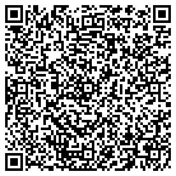 QR-код с контактной информацией организации ВОЙСКОВАЯ ЧАСТЬ № 86753
