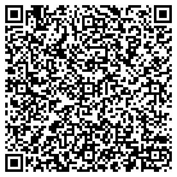 QR-код с контактной информацией организации ВОЙСКОВАЯ ЧАСТЬ 74099
