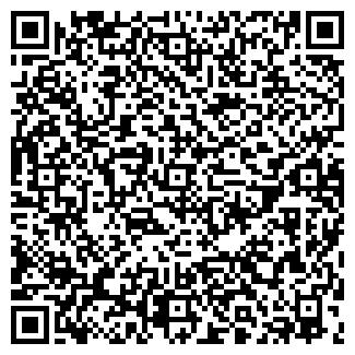 QR-код с контактной информацией организации МЧС РОССИИ