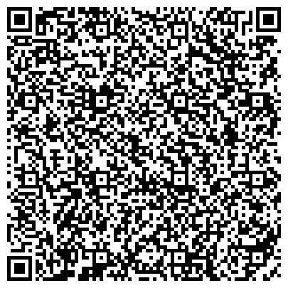 QR-код с контактной информацией организации БАЙКАЛЬСКИЙ ПОИСКОВО-СПАСАТЕЛЬНЫЙ ОТРЯД МЧС РФ