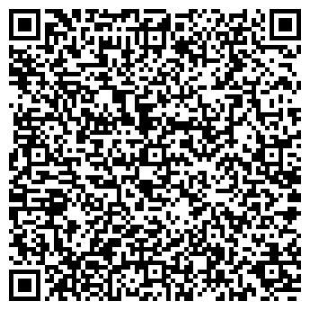 QR-код с контактной информацией организации АВАРИЙНО-СПАСАТЕЛЬНАЯ СЛУЖБА Г. ИРКУТСКА, МУП