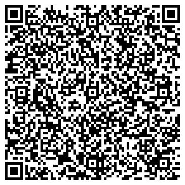 QR-код с контактной информацией организации БАЙКАЛЬСКИЙ ПОИСКОВО-СПАСАТЕЛЬНЫЙ ОТРЯД МЧС РОССИИ