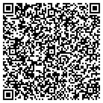 QR-код с контактной информацией организации ВОДНАЯ СПАСАТЕЛЬНАЯ СЛУЖБА