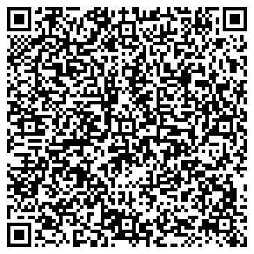 QR-код с контактной информацией организации ИРКУТСКАЯ ОБЛАСТНАЯ ВОДОСПАСАТЕЛЬНАЯ СЛУЖБА