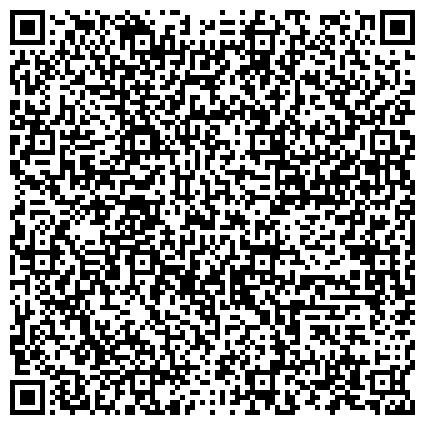 QR-код с контактной информацией организации ОБЛАСТНАЯ АВАРИЙНО-СПАСАТЕЛЬНАЯ СЛУЖБА ИРКУТСКОЙ ОБЛАСТИ ОГУ
