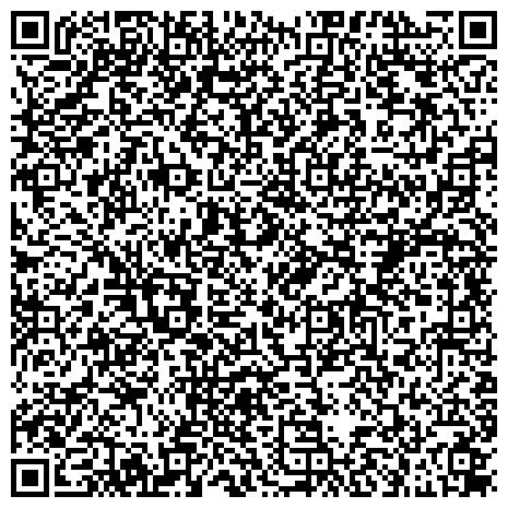 QR-код с контактной информацией организации ШТАБ ПО ДЕЛАМ ГРАЖДАНСКОЙ ОБОРОНЫ И ЧРЕЗВЫЧАЙНЫХ СИТУАЦИЙ