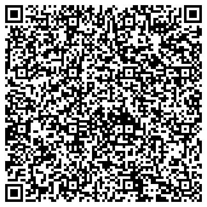 QR-код с контактной информацией организации АНТИСЕПТИК ИРКУТСКОЕ СПЕЦИАЛИЗИРОВАННОЕ СТРОИТЕЛЬНОЕ ПРЕДПРИЯТИЕ, ЗАО