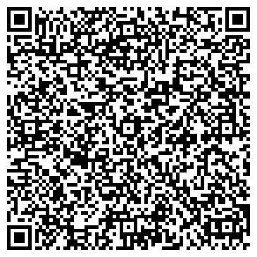 QR-код с контактной информацией организации МЧС ИРКУТСКОЙ ОБЛАСТИ ПОЖАРНАЯ ЧАСТЬ № 3 ОГПС