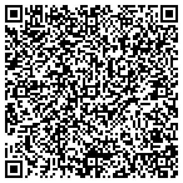 QR-код с контактной информацией организации МЧС ИРКУТСКОЙ ОБЛАСТИ ПОЖАРНАЯ ЧАСТЬ № 4 ОГПС 8