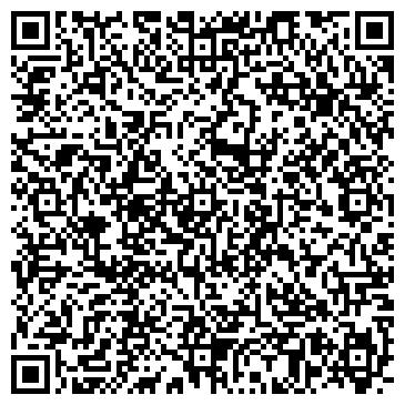 QR-код с контактной информацией организации МЧС ИРКУТСКОЙ ОБЛАСТИ ПОЖАРНАЯ ЧАСТЬ № 7 ОГПС 8