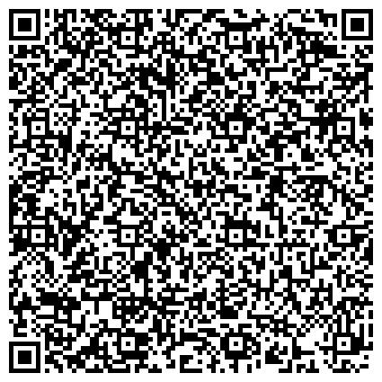 QR-код с контактной информацией организации ИРКУТСКИНТЕРЭКО ИРКУТСКИЙ ЦЕНТР ОЦЕНКИ ВОЗДЕЙСТВИЙ НА ОКРУЖАЮЩУЮ СРЕДУ (СИБЭКОМ)