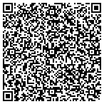 QR-код с контактной информацией организации ФГУ ВОСТСИБРЕГИОНВОДХОЗ