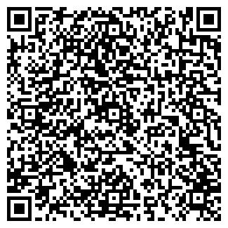 QR-код с контактной информацией организации КОРАЛЛ-К