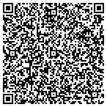QR-код с контактной информацией организации ЦЕНТР МОНИТОРИНГА ОКРУЖАЮЩЕЙ СРЕДЫ