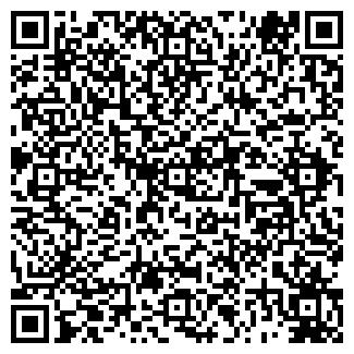 QR-код с контактной информацией организации ЭПРА