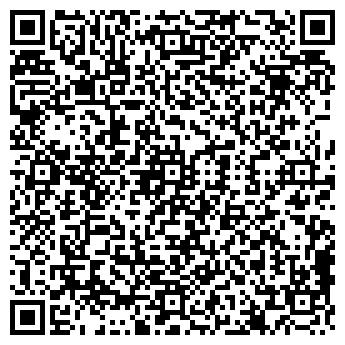 QR-код с контактной информацией организации СИБТРАНСЛОГИСТИКА