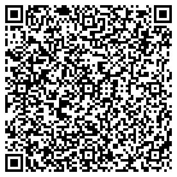 QR-код с контактной информацией организации ИНСТРУМЕНТАРИЙ ТД