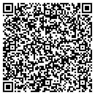 QR-код с контактной информацией организации НСК