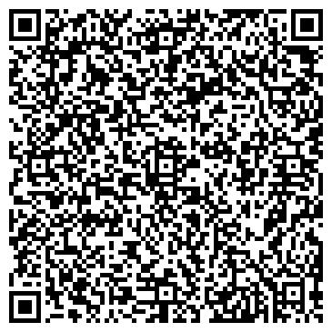 QR-код с контактной информацией организации АВИАЦИОННОГО ТЕХНИКУМА ОБЩЕЖИТИЕ