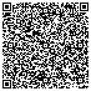 QR-код с контактной информацией организации БАЗОВОГО МЕДИЦИНСКОГО КОЛЛЕДЖА ОБЩЕЖИТИЕ