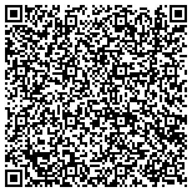 QR-код с контактной информацией организации БАЙКАЛЬСКОГО УНИВЕРСИТЕТА ЭКОНОМИКИ И ПРАВА ОБЩЕЖИТИЕ