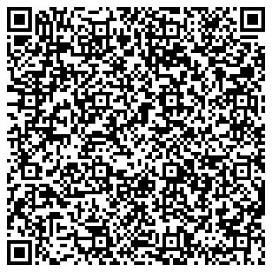 QR-код с контактной информацией организации ВОСТОЧНО-СИБИРСКОГО АЭРОГЕОДЕЗИЧЕСКОГО ПРЕДПРИЯТИЯ ОБЩЕЖИТИЕ