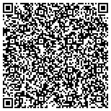 QR-код с контактной информацией организации ВОСТОЧНО-СИБИРСКОГО РЕЧНОГО ПАРОХОДСТВА ОБЩЕЖИТИЕ
