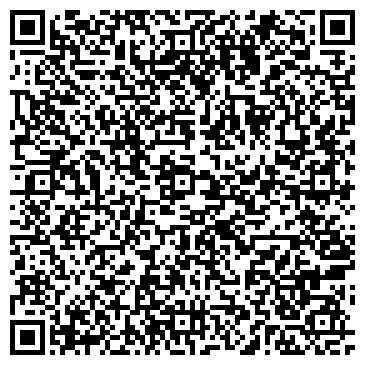 QR-код с контактной информацией организации ВСЕРОССИЙСКОГО ОБЩЕСТВА ИНВАЛИДОВ ОБЩЕЖИТИЕ