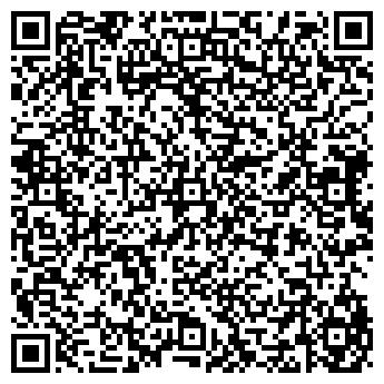 QR-код с контактной информацией организации ДИНАМО СПОРТКОМПЛЕКСА ОБЩЕЖИТИЕ