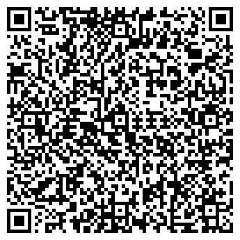 QR-код с контактной информацией организации ИГЛУ ОБЩЕЖИТИЕ № 1