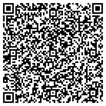 QR-код с контактной информацией организации ИГЛУ ОБЩЕЖИТИЕ № 5