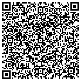 QR-код с контактной информацией организации ИГЛУ ОБЩЕЖИТИЕ № 6