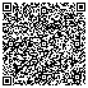 QR-код с контактной информацией организации ИГПИ ОБЩЕЖИТИЕ № 3