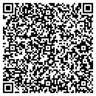 QR-код с контактной информацией организации ИГТУ ОБЩЕЖИТИЕ