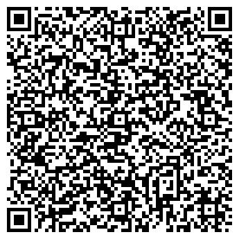QR-код с контактной информацией организации ИГУ ОБЩЕЖИТИЕ № 1