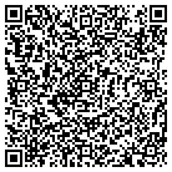 QR-код с контактной информацией организации ИГУ ОБЩЕЖИТИЕ № 3