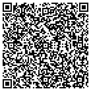 QR-код с контактной информацией организации ИГЭА ОБЩЕЖИТИЕ № 1