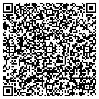 QR-код с контактной информацией организации АГРОПРОМНАЛАДКА ОАО