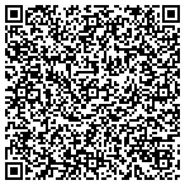 QR-код с контактной информацией организации ИРКУТСКОГО АВИАЦИОННОГО ТЕХНИКУМА ОБЩЕЖИТИЕ