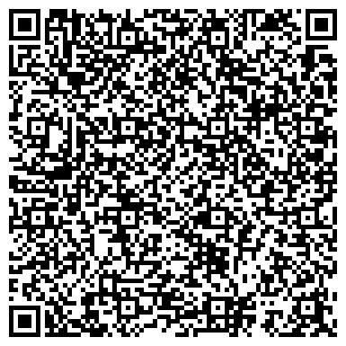 QR-код с контактной информацией организации ИРКУТСКОГО МАШИНОСТРОИТЕЛЬНОГО КОЛЛЕДЖА ОБЩЕЖИТИЕ