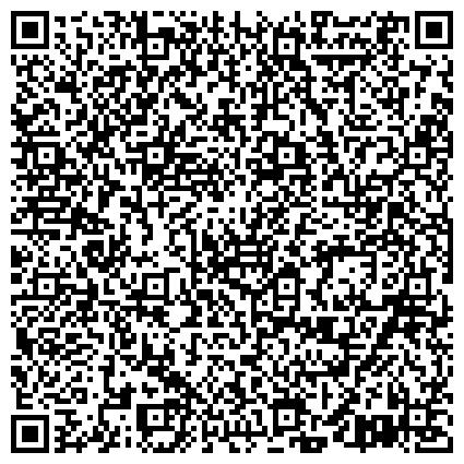 QR-код с контактной информацией организации ИРКУТСКОГО ОБЛАСТНОГО СОЦИАЛЬНО-РЕАБИЛИТАЦИОННОГО ЦЕНТРА ВСЕРОССИЙСКОГО ОБЩЕСТВА ГЛУХИХ ОБЩЕЖИТИЕ