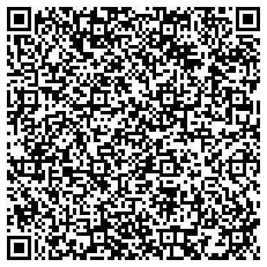 QR-код с контактной информацией организации ИРКУТСКОГО ПИВОБЕЗАЛКОГОЛЬНОГО КОМБИНАТА ОБЩЕЖИТИЕ