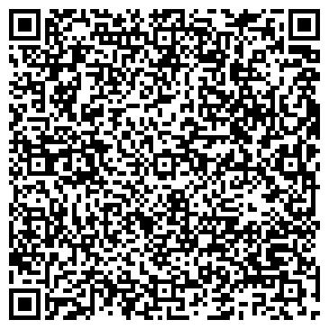 QR-код с контактной информацией организации ИРКУТСКПРОМСТРОЙ АО ОБЩЕЖИТИЕ № 1