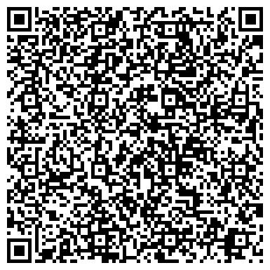 QR-код с контактной информацией организации ИРКУТСКЭНЕРГО ОАО ЮЖНЫЕ ЭЛЕКТРИЧЕСКИЕ СЕТИ ОБЩЕЖИТИЕ